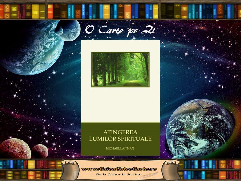 Atingerea Lumilor Spirituale