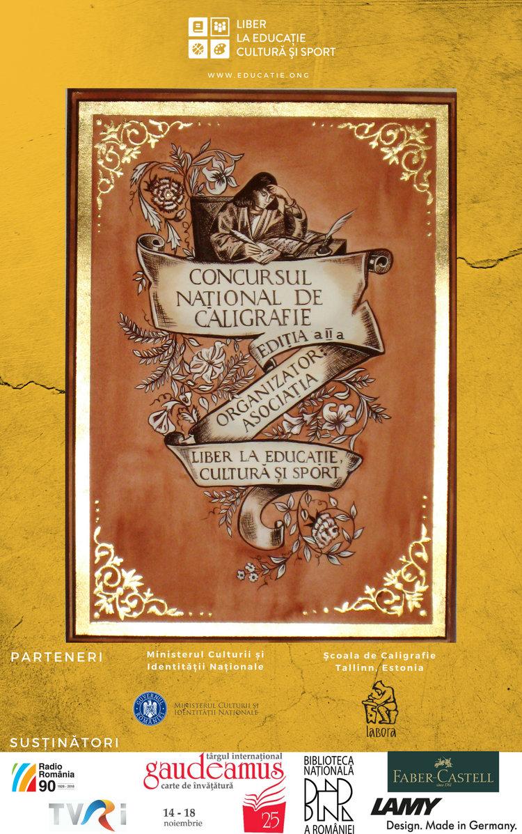 Concurs Național de Caligrafie