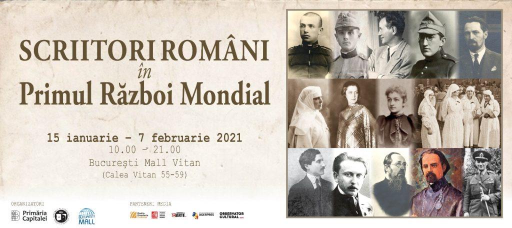 Expoziția Scriitori români în Primul Război Mondial